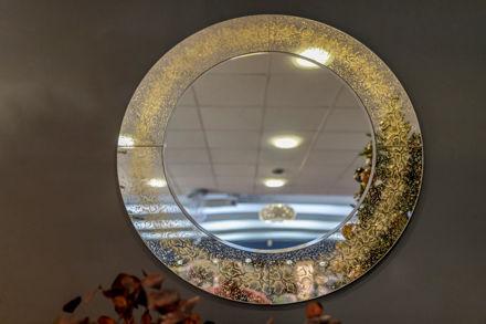 Slika Ogledalo zidno  100 cm