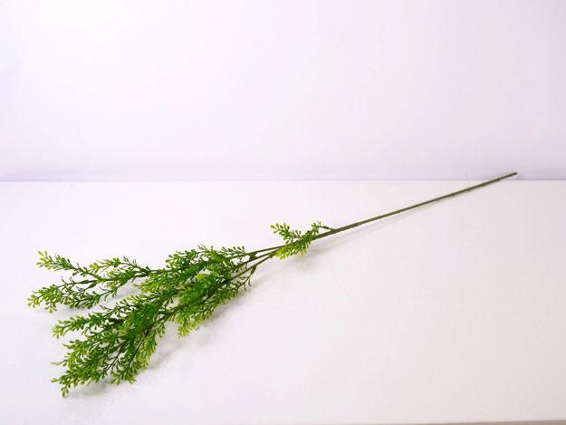 umjetno zelenilo