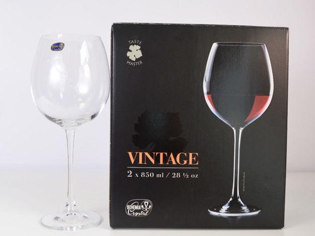 Slika Čaše za vino S/2 kristalin 850 ml