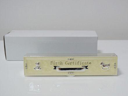 Slika Poklon kutija za novorođenčad  metal 25 cm