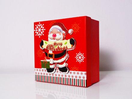 Slika Kutija dekorativna 15.5x15.5x7.5 cm