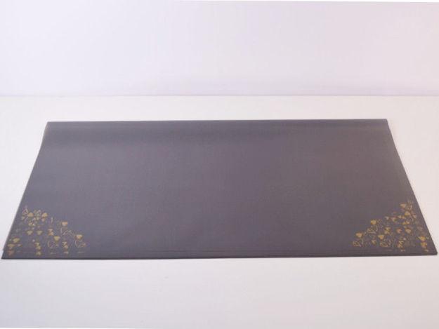 Slika Papir S/20 60 cm x 60 cm