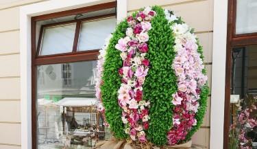 Uskrsni vijenac od umjetnog cvijeća 45